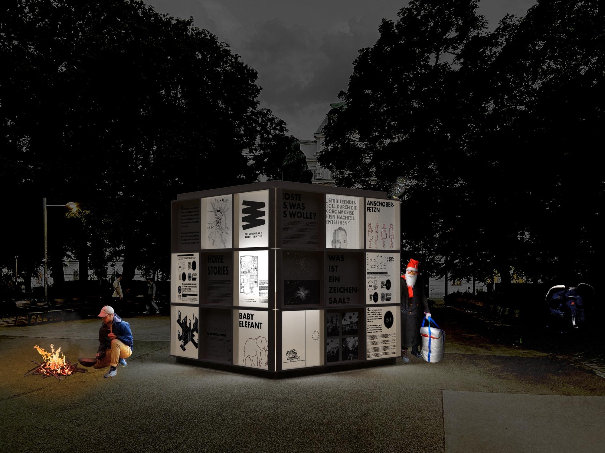 Präsenz - Semesterausstellung Architektur TU Wien